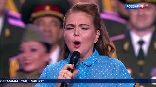 "Марина Девятова, Luca Lattanzio и Guillaume Rat - ""Катюша"""