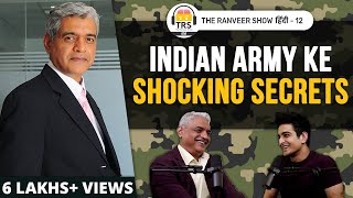 Real Life Indian Soldier Ki Kahaani - Captain Raghu Raman | The Ranveer Show हिंदी 12