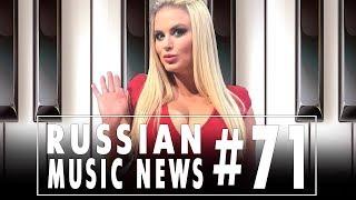 #71 10 НОВЫХ КЛИПОВ 2017 - Горячие музыкальные новинки недели