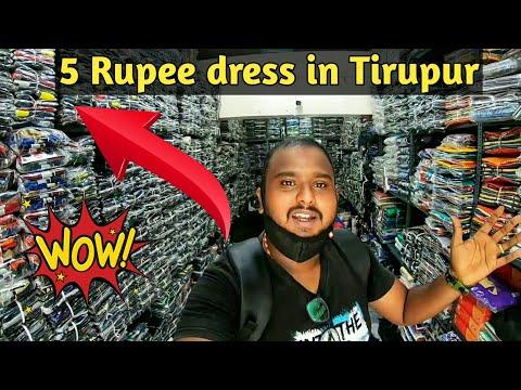 Tirupur wholesale dress market    khaderpet shops Explore   