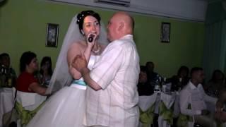 песня невесты для папы