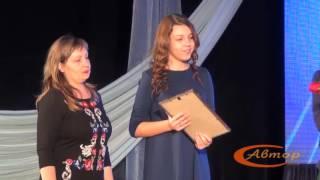 Торжественная церемония вручения премий и стипендий Главы Администрации г. Заречный. 2015