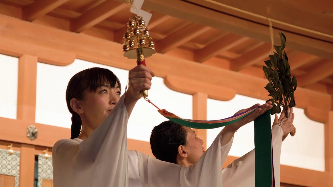 瞑想舞 天河神社奉納 ダイジェストムービー 2019.10.14