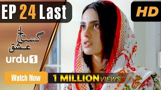 Gustakh Ishq - Episode 24 Last | Urdu1 ᴴᴰ Drama | Iqra Aziz, Noor Khan, Zahid Ahmed