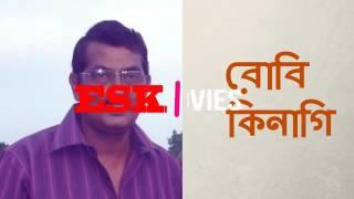 Ankush Hazra - Khiladi Returns New upcoming Bengali movie 2016 Sayantika Banerjee