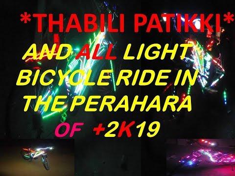 Thabili Patikki Light Bicycle
