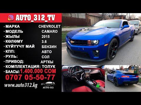 Продажа авто КР 15.04.2020