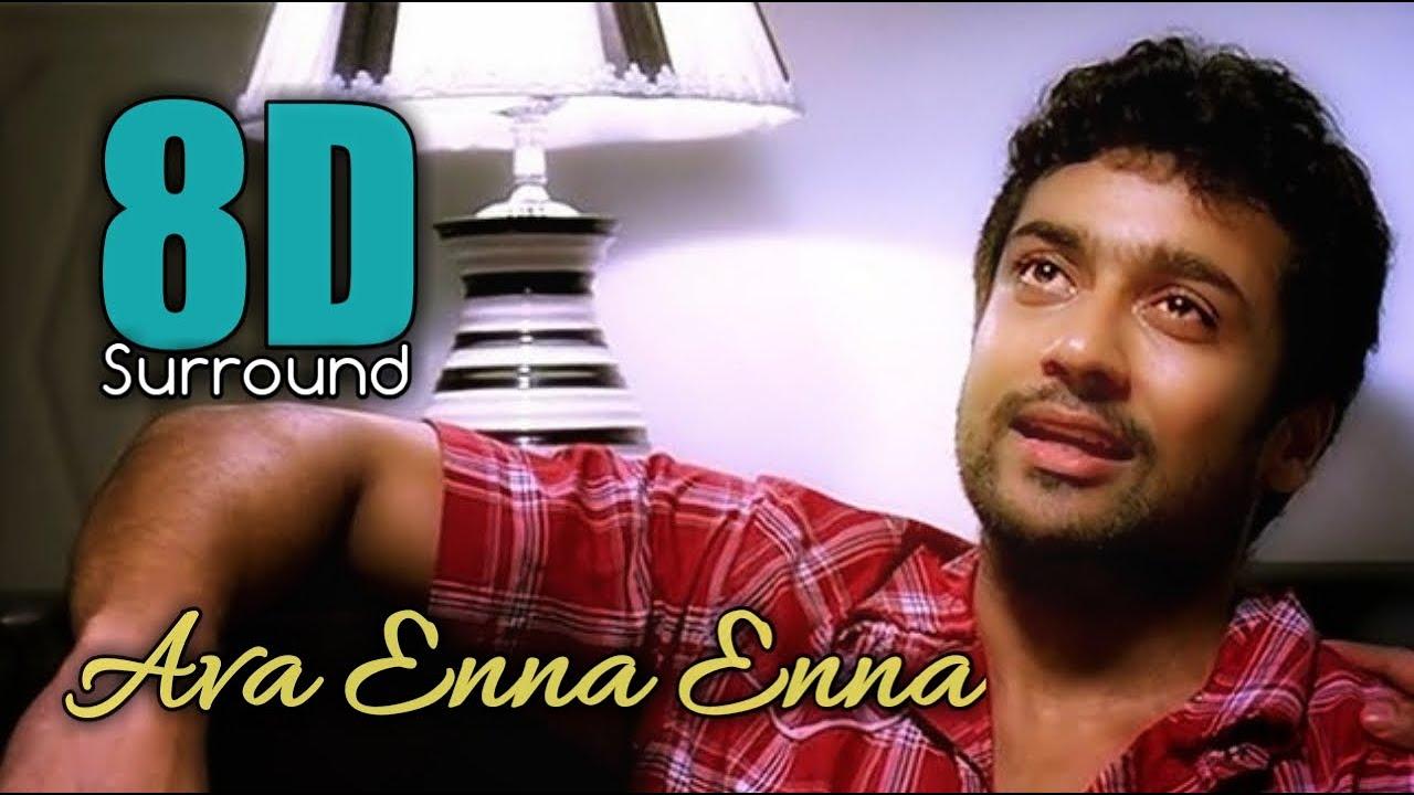 Download Ava Enna Enna  8D | Vaaranam Aayiram | Suriya | Harris Jayaraj | Thamarai | Karthik | 8D BeatZ
