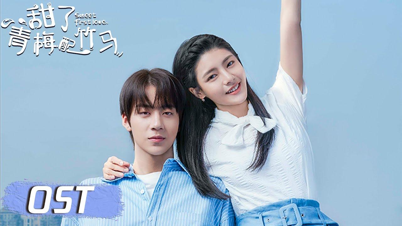 Web Drama Sweet First Love Chinesedrama Info