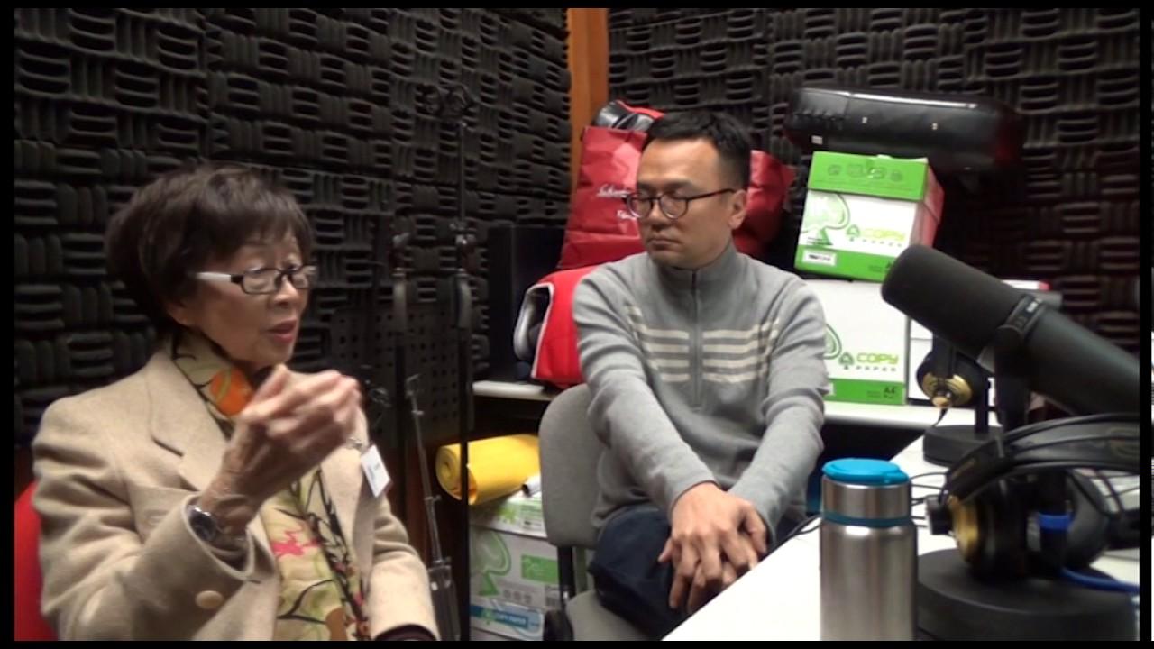 延伸影片:蕭湘姨與馮志豐話當年 - YouTube