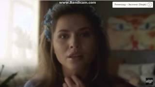 Налабутенах - Клип