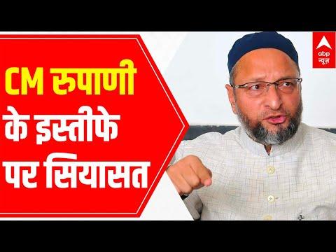 Why 'Muslim focused' Owaisi is targeting non-BJP parties? | Pankaj Ka Punch (11 Sept, 2021)
