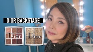 【Review❣】ディオール 購入品2品ご紹介☆YORIKO makeup