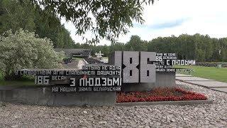 Посол РФ: подвиг Великой Отечественной войны имеет непреходящее значение
