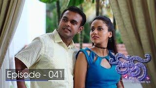 Pini | Episode 41 - (2017-10-17) | ITN Thumbnail
