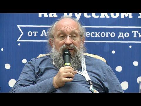 АНАТОЛИЙ ВАССЕРМАН ИНТЕРВЬЮ ИНТЕРНЕТ-ГАЗЕТЕ КОЛОКОЛ РОССИИ 14 09 2016 ВИДЕО СКАЧАТЬ БЕСПЛАТНО