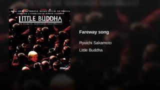 Fareway song