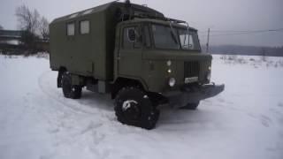 ГАЗ 66 дизель, делитель, мосты БРДМ. (обзор 2).