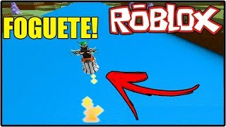 I MADE A ROCKET IN ROBLOX!!! HE FLIES??