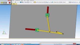Модель механизма 2  КОМПАС 3D v15