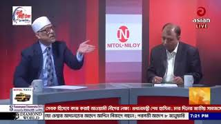 Bangla Talk Show Today Table 2 January 2018 BD Shows Online