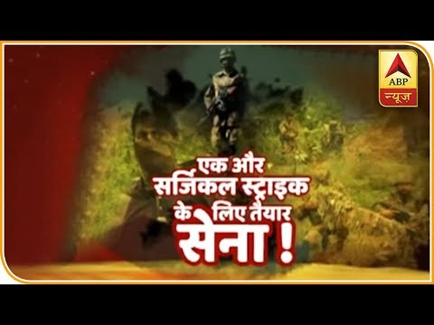 Exclusive Report From Indo-Myanmar Border | Ghanti Bajao | ABP News