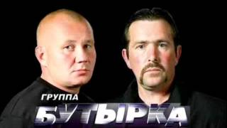 Бутырка - только Мама(http://vidoalik1988.ucoz.com/video/, 2012-06-28T05:07:47.000Z)