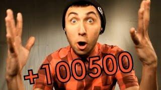+100500 - Лучшие эпизоды