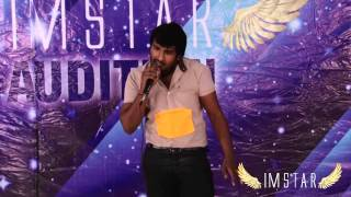 "Jab We Met ""Aoge Jab Tum"" IMSTAR Audition Surat Mayank Jain Song CNo.282"