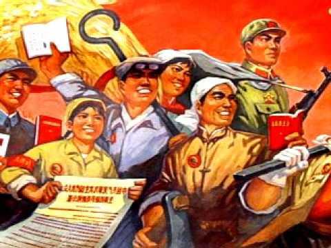 Great Proletarian Cultural Revolution
