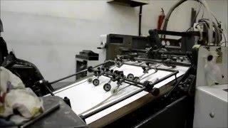 Офсетная печатная машина(Офсетная печать в Химках. Доставка заказа. Сайт офсетной печати в химках http://simple-print.me/, 2016-04-07T08:35:16.000Z)