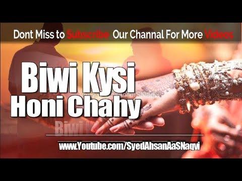 Biwi Kysi Honi Chahy...