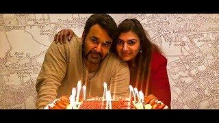 വൈറലായി ലാലേട്ടന്റെ പിറന്നാൾ ആഘോഷം | Mohanlal Birth Day Celebration | Viral Video