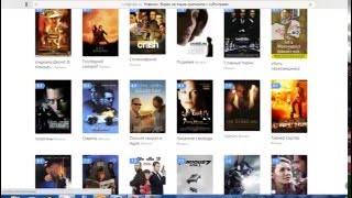 Видеообзор сайта для просмотра фильмов, мультфильмов и сериалов