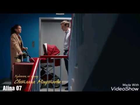 Вика и Костя  Парадоксы {Мамочки} (For Violetta video)