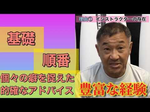 【初心者向けサーフィン】宇田大地 無料オンライン講座 Vol.1
