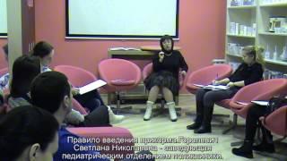 """Лекция: """"Правило введения прикорма"""". 09.02.15"""