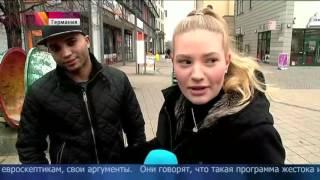 Вечерние Новости в 18 00 13 03 16 новости сегодня