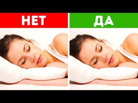 9 Простых Советов Для Крепкого сна и Бодрого Утра