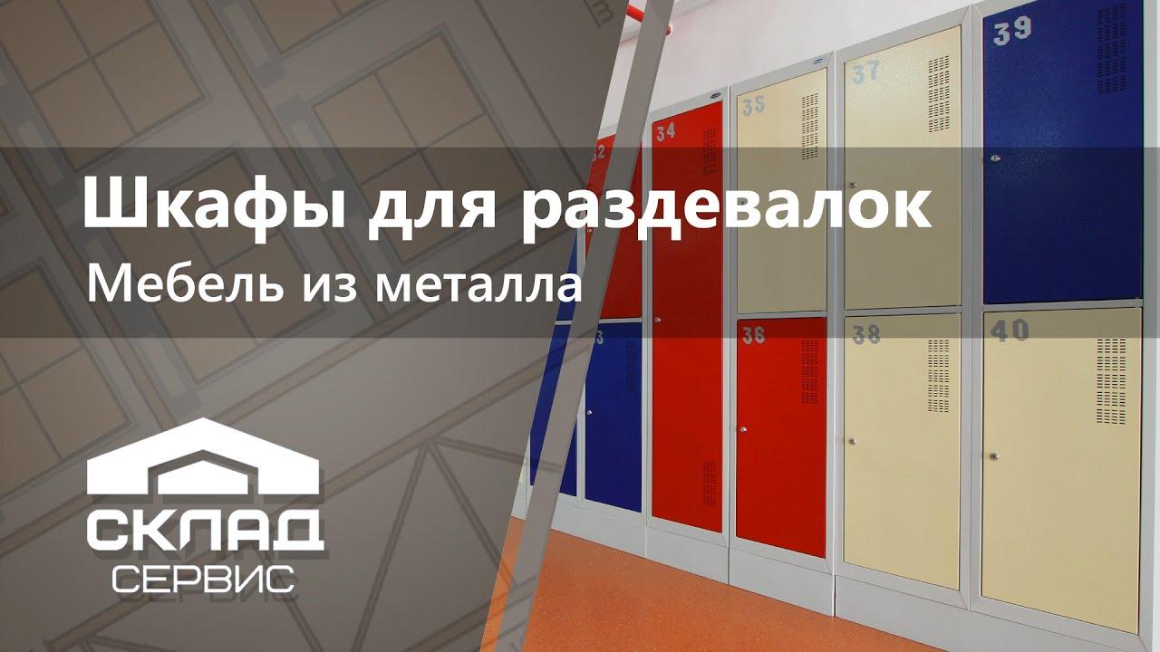 В леруа мерлен в москве можно быстро и просто купить мебельные замки. Закажите с доставкой через интернет-магазин или загляните в ближайший магазин в москве. Доступные цены.