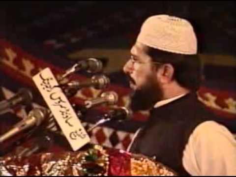 Syedna Ghous ul Azam (RA) Ki Shan e Wilayat.Speech of Shaykh-ul-Islam Dr Tahir-ul-Qadri