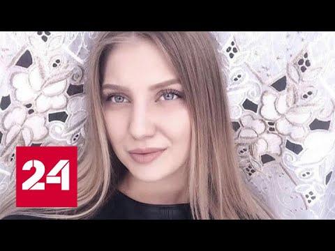 Зверское убийство в Кемерове: полицейских, проигнорировавших вызов, ждет суд - Россия 24
