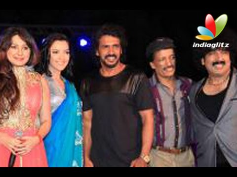 Uppi 2 Kannada Movie Audio Launch | Upendra, Kristina Akheeva, Gurukiran