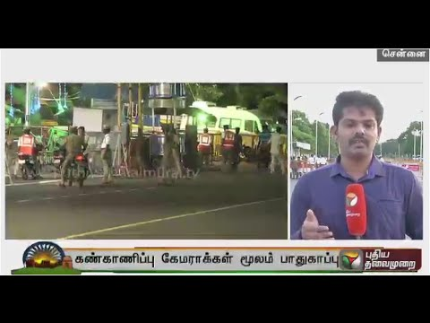 Tight Security in chennai for independence day: Detailed Report