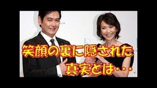 """かつて""""おしどり夫婦""""と呼ばれていた女優の賀来千香子 と俳優の宅麻伸ご..."""