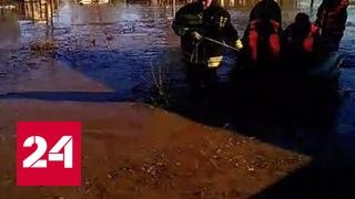 Село Краснохолм уходит под воду
