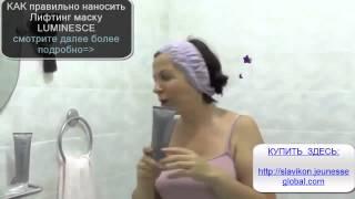 видео Reserved в Казахстане: инструкция по применению