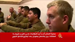 دلالات صفقة تبادل إطلاق السجناء بين طهران وواشنطن