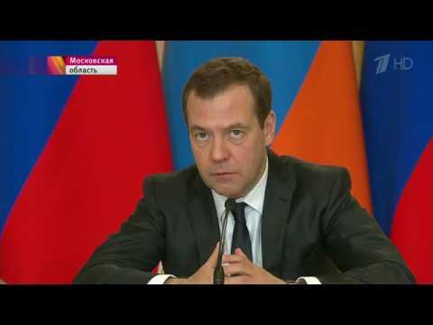 Россия и Армения заключили соглашение о взаимных поездках граждан по внутренним паспортам