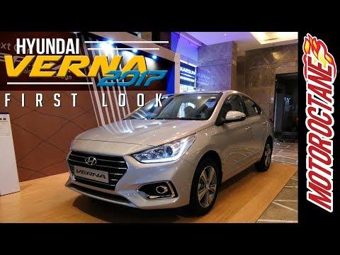 Hyundai Verna 2017 DETAILED First Look - हिन्दी में